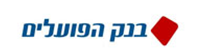 clients logo bank hapoalim
